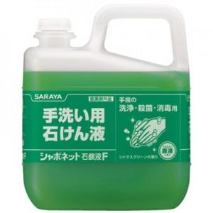 Shavonet F антибактериальное жидкое мыло