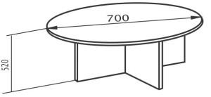 Стол журнальный 700х700х520