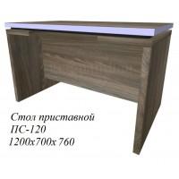 ПС-120 Стол приставной 1200х700х760