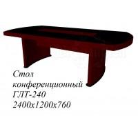 Стол конференционный ГЛТ240