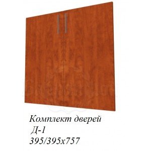 Комплект низких дверей фаворит Д-1  800х757х18
