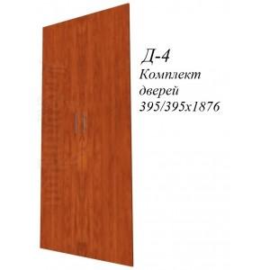 Комплект высоких дверей фаворит Д-4  800х1900х18