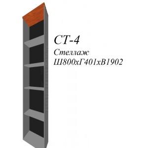 Стеллаж высокий узкий 400х400х1932
