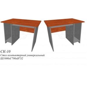 Стол компьютерный СК-10  фаворит универсальный (лев/прав при сборке) 1000х700х732