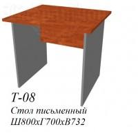 Стол рабочий Т-08 фаворит 800х700х732