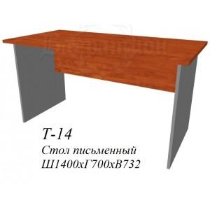 Стол рабочий 1400х700х732