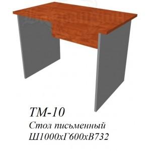 Стол рабочий фаворит ТМ-10 1000х600х732