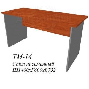 Стол рабочий фаворитТМ-14 1400х600х732