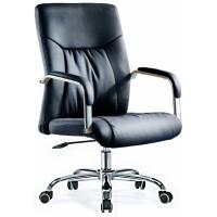 Офисное кресло SB-A528 Smartbuy